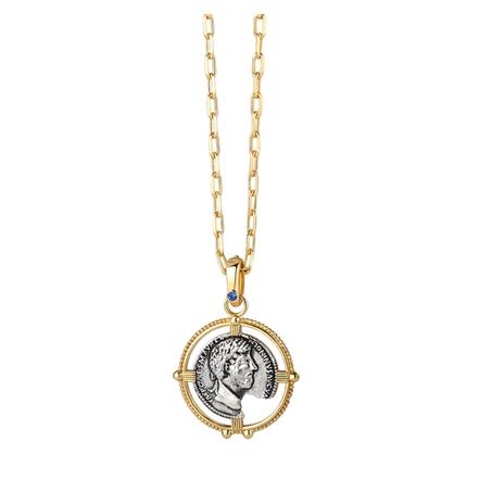 Broken Marcus Aurelius Coin Pendant (P2902)